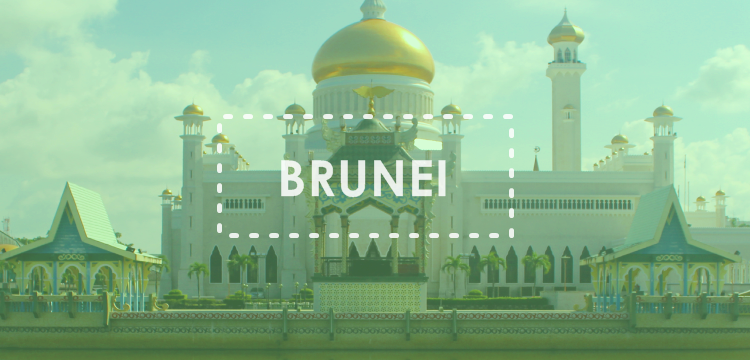 Brunei - Slideshow